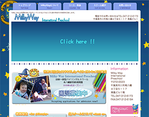 Milky Way International Preschool