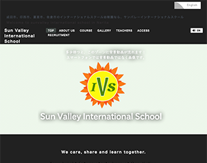 Sun Valley International School