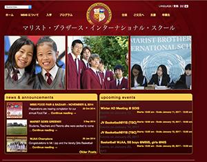 マリストブラザースインターナショナルスクール