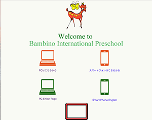 Bambino International Preschool