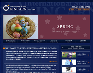 KINCARN International School