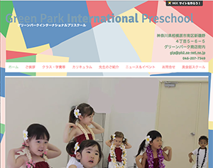 Green Park  International Preschool