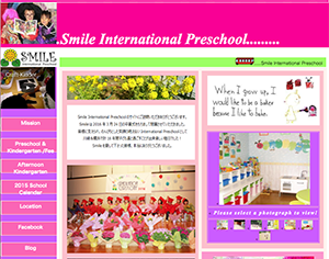 Smile International Preschool