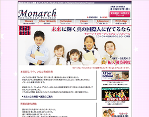 Monarch International Preschool