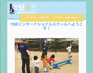YSE Education Center 京都校