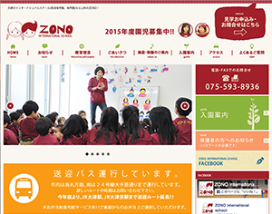 ZONO International School