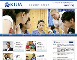 京都インターナショナルユニバーシティーアカデミー