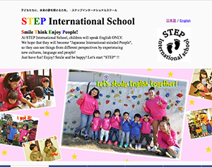STEP International School