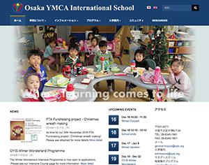 大阪YMCAインターナショナルスクール