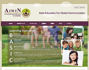 AIWIN International School