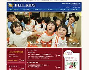 Bell Kids International School