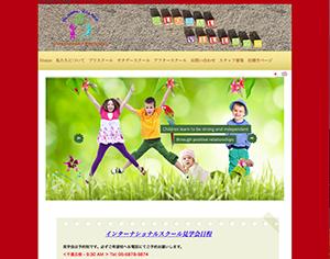 Global Village International Preschool(千里山田校)