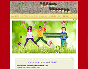 Global Village International Preschool(高槻茨木校)