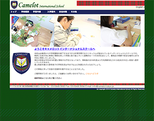 Camelot International School