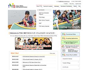 東京YMCAインターナショナルスクール