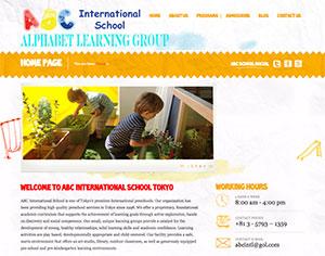 ABCインターナショナルスクール