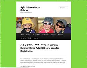 アイラ・インターナショナルスクール
