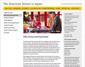 アメリカンスクール・イン・ジャパン アーリーラーニングセンター