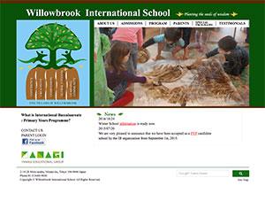 ウィローブルック インターナショナルスクール