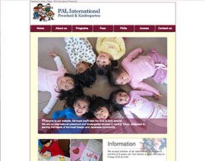 パル インターナショナルスクール