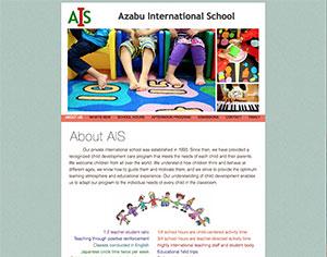 麻布インターナショナルスクール