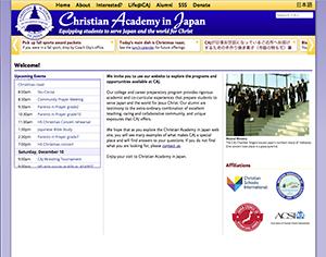 クリスチャン・アカデミー・イン・ジャパン