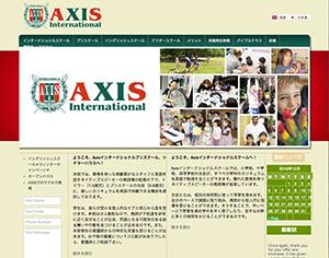 Axisインターナショナルプリスクール / トドラーハウス
