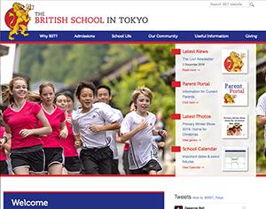 ブリティッシュスクール東京 (渋谷キャンパス)