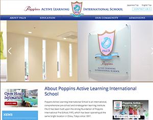 ポピンズアクティブラーニングインターナショナルスクール