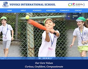代々木インターナショナルスクール
