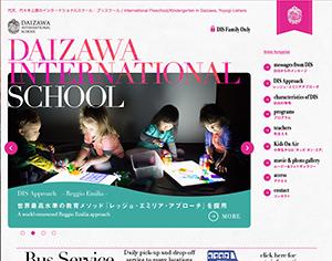 代沢インターナショナルスクール 大山キャンパス (メイプル - オーク)