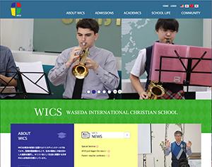 東京早稲田インターナショナルクリスチャンスクール