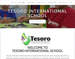 テゾーロインターナショナルスクール