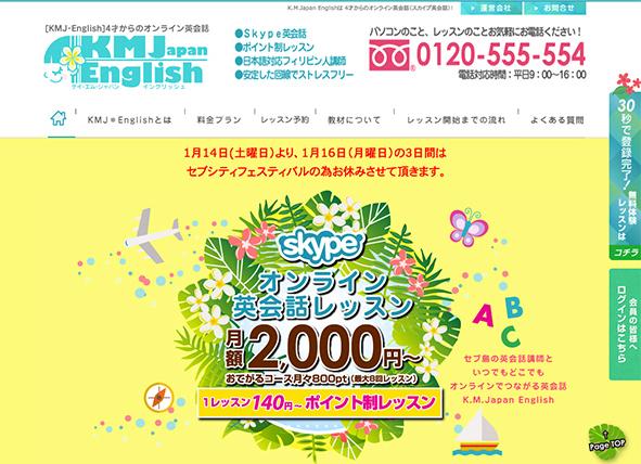 K.M. Japan English